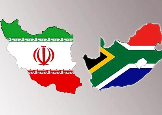 ايران - جنوب افريقيا