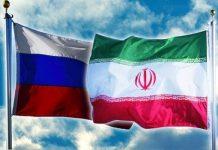 یادداشت تفاهم تأمین مالی میان ایران و روسیه امضا شد