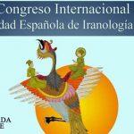 انعقاد المنتدى السابع للباحثين في الشأن الايراني في اسبانيا