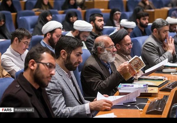 طهران تحتضن المؤتمر الدولي الرابع للعلوم الانسانية والاسلامية 3