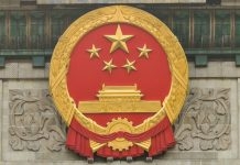 پوستاندازی بزرگ در سرزمین اژدها؛ مروری بر کنگره حزب کمونیست