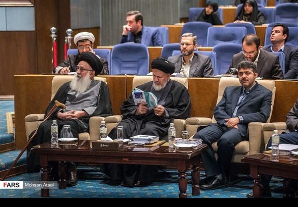 طهران تحتضن المؤتمر الدولي الرابع للعلوم الانسانية والاسلامية 4