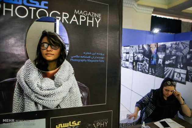 معرض الصحافة ووكالات الأنباء في طهران4