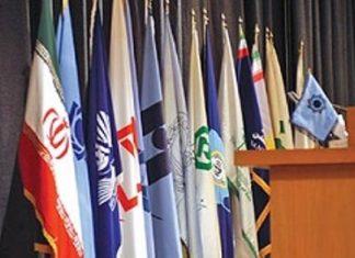البنوك الإيرانية تأخذ طریقها للقارة الافريقية