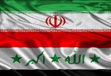 العراق يفتتح 16 مكتبا قنصليا في المدن الإيرانية