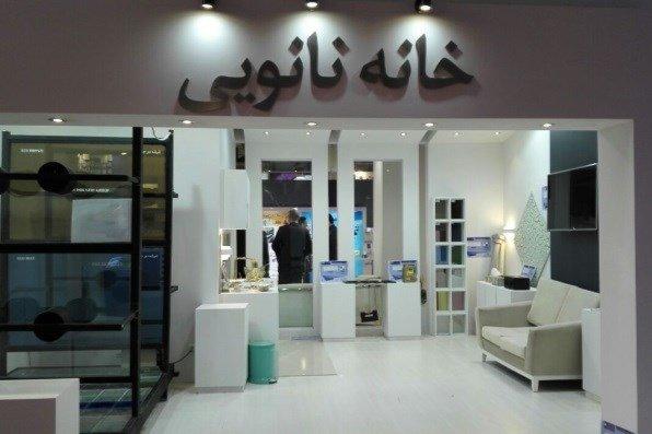 ايران ..تشیید منازل سکنیة بأحدث المنتجات النانویة