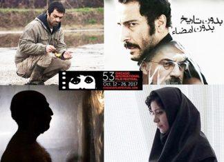 مهرجان شيكاغو يستضيف 4 أفلام ايرانية