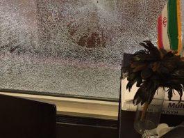 إعتداء علی مکتب رعایة المصالح الإیرانیة في واشنطن