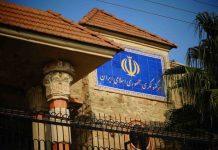 القنصلیة الإیرانیة في أربیل تدین الإعتداء علی المبنی الدبلوماسي