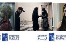 أفلام إيرانية تشارك في مهرجان الرباط الدولي