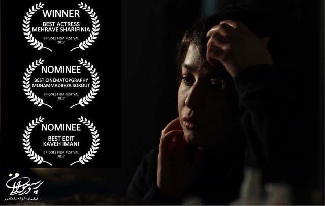 ممثلة ايرانية تحرز جائزة مهرجان «Bridges» بالیونان