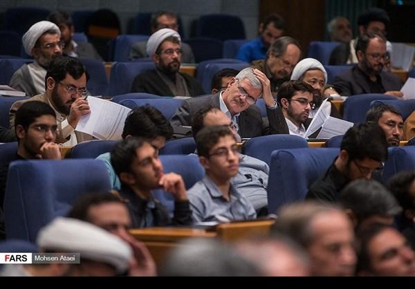 طهران تحتضن المؤتمر الدولي الرابع للعلوم الانسانية والاسلامية 6