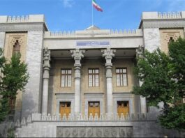 Iran Foreign Ministry