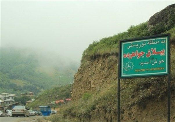 مدينة رامسر في مازندران الايرانية7