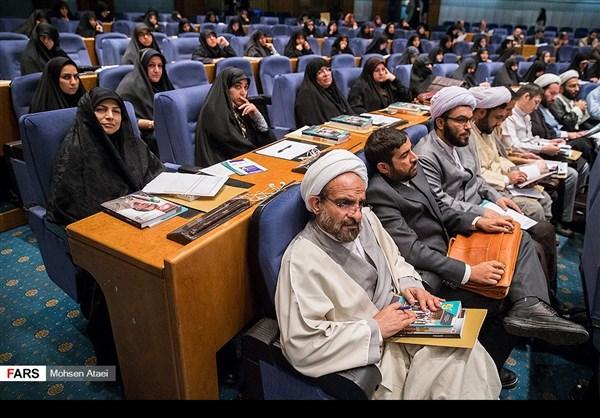طهران تحتضن المؤتمر الدولي الرابع للعلوم الانسانية والاسلامية 7