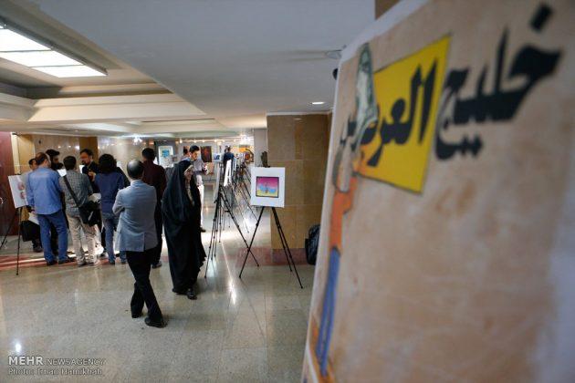 """معرض """"الخليج الفارسي"""" في طهران 8"""