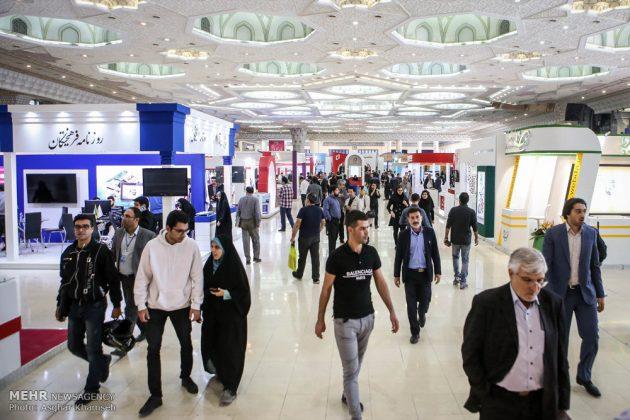 معرض الصحافة ووكالات الأنباء في طهران9
