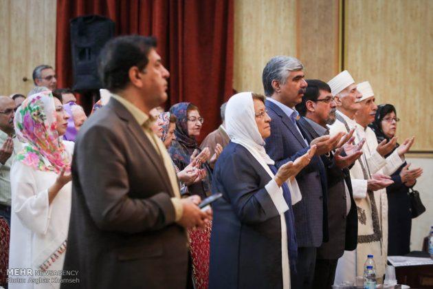 """الزردشتيون في ايران يحتفلون بمراسم عيد """"مهركان"""" 9"""