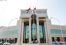 محكمة إماراتية تقضي بحبس إيراني 10 سنوات