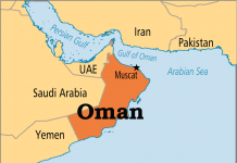 "عمان تخصص میناء ""السویق"" لغرض استخدامه من جانب ایران"