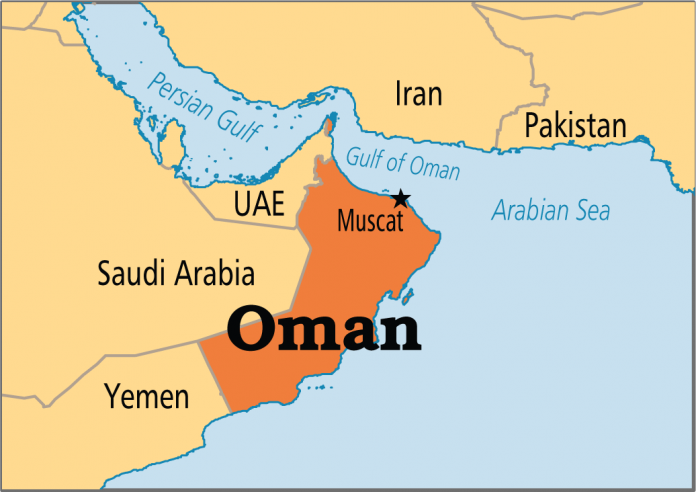 عمان تخصص میناء