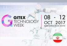 Iran to Showcase Technological Achievements at GITEX 2017