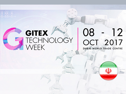 Iran to Showcase Technological Achievements at GITEX 2017