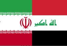 """تدشين قنصلية عراقية في ايلام """"غرب ايران"""""""
