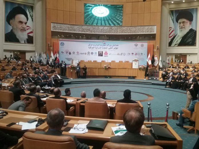 طهران تستضيف المؤتمرالكبير للتجارة الإيرانية - العراقية