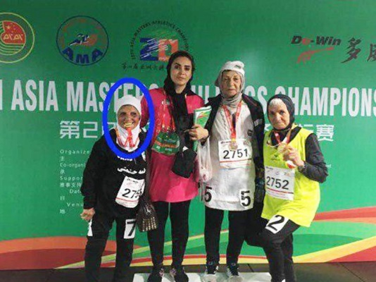 81-Year-Old Iranian Woman Wins Gold in China Athletics Games