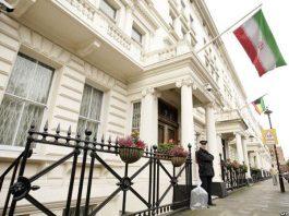 الشرطة البريطانية تعتقل شخصين اعتديا على السفارة الايرانية