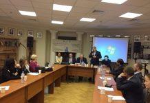 اجتماع اساتذة اللغة الفارسية في موسكو