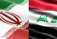 العراق يحمل سلطات كردستان مسؤولية اقتحام القنصلیة الإیرانیة فی أربیل