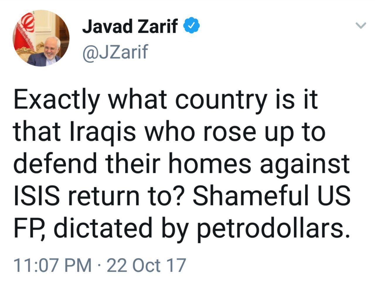 ظريف يرد علي تيلرسون حول الحشد الشعبي في العراق