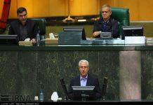 ايران .. البرلمان یمنح الثقة لوزیری الطاقة والعلوم المقترحین