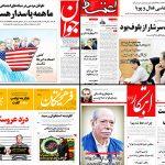 آیا ایران فرصت طلایی برجام را از دست داد؟