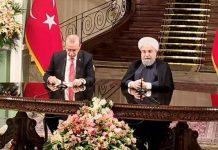روحاني واردوغان يرفضان استفتاء كردستان العراق