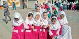 Iran Providing Education for All Afghan Refugee Children