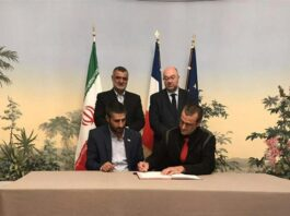 Iran, France Ink Deal on Sheep-Breeding
