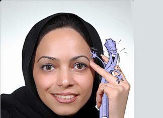 معرض لرسامة كارتون ايرانية في باريس