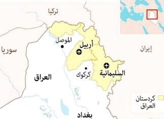 Iran Reopens Land Border with Iraqi Kurdistan