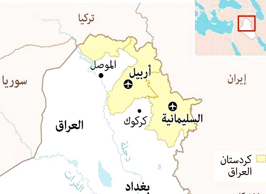 Iran Reopens Land Border with Iraqi Kurdistan