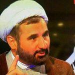 روحانی ایرانی، بدل دوم مسی!