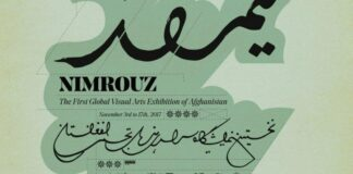 Tehran to Host First Visual Arts Exhibition of Afghan Artists