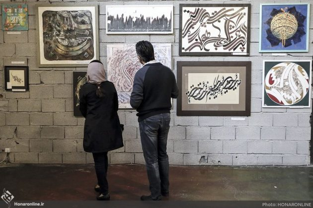 برگزاری نمایشگاه هنرهای تجسمی برای کمک به زلزلهزدگان-1 (6)
