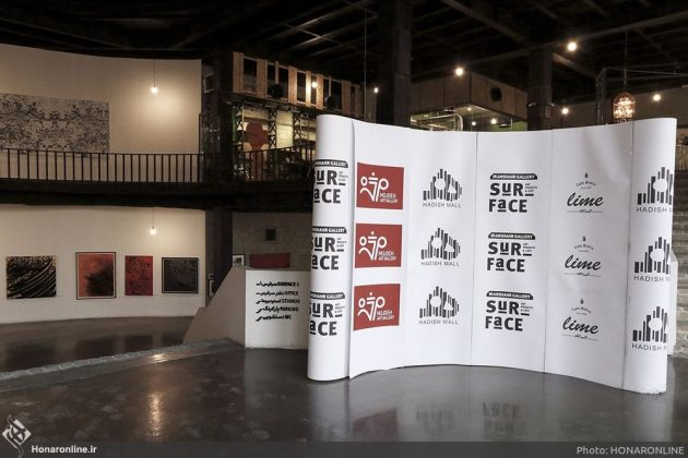 برگزاری نمایشگاه هنرهای تجسمی برای کمک به زلزلهزدگان-1 (8)