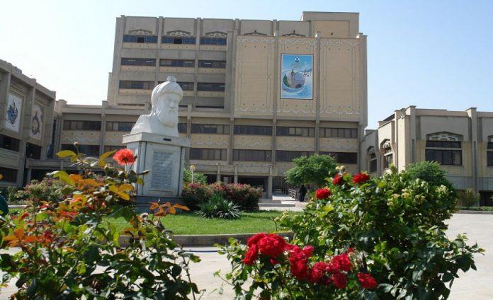 جامعتا اصفهان