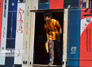 Mashhad Home to Iran's Biggest Mobile Library