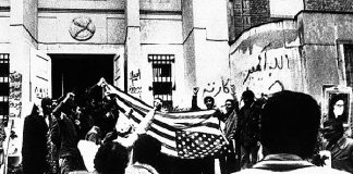 السفارة الامريكية السابقة بطهران