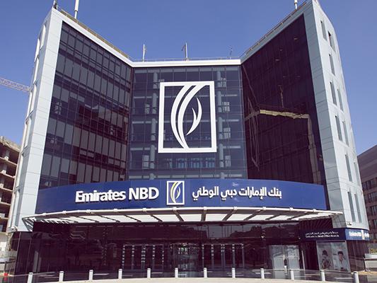 UAE Bank